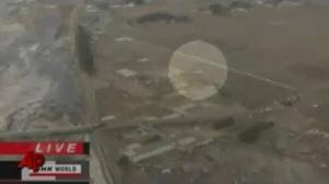 Video Penampakan ABANESS muncul dalam tsunami di Jepang -2
