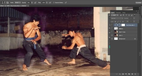 Foto aura Dicky Zainal Arifin yang disebar di situs murid HI.