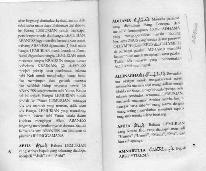 Glosarium Arkhytirema Buku Kesatu edisi 1. Adhama masih hidup.